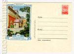 ХМК СССР 1956 г. 245b  1956 10.04 Третьяковская галерея. C исправленной ошибкой