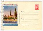 ХМК СССР 1956 г. 246  1956 10.04 Рига. Комсомольская набережная