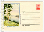 ХМК СССР 1956 г. 249 Dx2  1956 20.04 Вид на реку Ангару