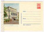 ХМК СССР 1956 г. 250  1956 27.04 Горький. Драматический театр