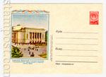 ХМК СССР 1956 г. 257  1956 21.05 Алма-Ата. Театр оперы и балета им. Абая