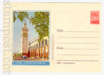 ХМК СССР 1956 г. 258  1956 21.05 Сочи. Городской вокзал