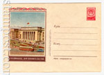 ХМК СССР 1956 г. 277  1956 27.06 Сталинабад. Дом правительства