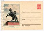 ХМК СССР 1956 г. 281  1956 06.07 Ленинград. Аничков мост