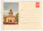 ХМК СССР 1956 г. 287  1956 23.07 Ленинград. Адмиралтейство