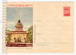 ХМК СССР 1956 г. 288  1956 23.07 Ленинград. Адмиралтейство. Международные соревнования по мотоспорту