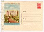 ХМК СССР 1956 г. 289  1956 23.07 Сталинабад. Театр оперы и балета