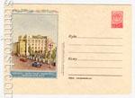 ХМК СССР 1956 г. 290  1956 23.07 Саранск. Дом Совета Министров