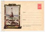 ХМК СССР 1956 г. 293 D2  1956 23.07 Севастополь. Памятник погибшим кораблям