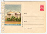 ХМК СССР 1956 г. 297a D2  1956 02.08 Сочи. Городской театр. Шрифт вых. сведений черный