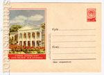 ХМК СССР 1956 г. 299  1956 07.08 Горки Ленинские. Дом-музея В.И.Ленина