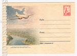 ХМК СССР 1956 г. 305 Dx3  1956 07.08 Самолет над рекой