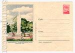 ХМК СССР 1956 г. 316  1956 12.09 Орджоникидзе. Городской парк