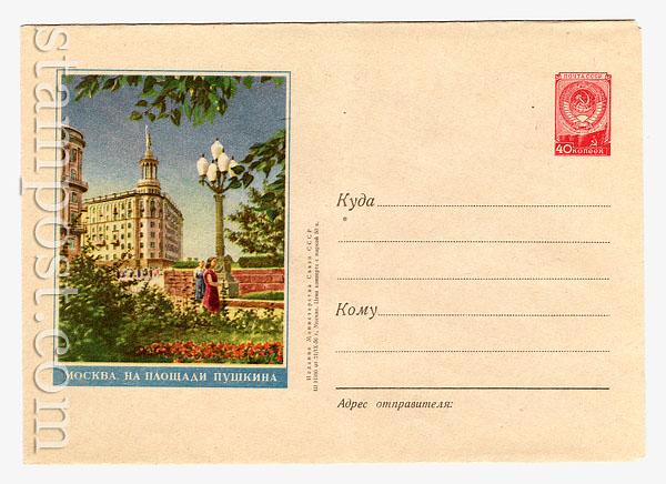 319 D1 ХМК СССР  1956 21.09 Москва. На площади Пушкина
