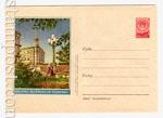 ХМК СССР 1956 г. 319 D1  1956 21.09 Москва. На площади Пушкина