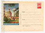 ХМК СССР 1956 г. 319 D2  1956 21.09 Москва. На площади Пушкина