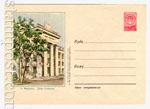 ХМК СССР 1956 г. 323 Dx3  1956 10.10 Фрунзе. Дом Союзов