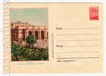 ХМК СССР 1956 г. 327  1956 24.10 Ташкент. Театр оперы и балета им. Навои