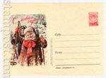 ХМК СССР 1956 г. 333  1956 13.11 С Новым годом! Дети на лыжах