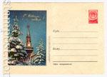 ХМК СССР 1956 г. 339  1956 17.11 С Новым годом! Спасская башня Кремля