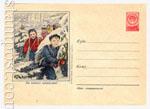 ХМК СССР 1956 г. 340 d  1956 17.11 На зимних каникулах! Текст без кавычек