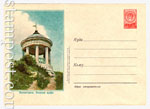 ХМК СССР 1956 г. 342  1956 22.11 Пятигорск. Эолова арфа