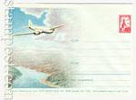 ХМК СССР 1956 г. 346а  1956 30.11 Самолет над рекой