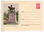 ХМК СССР 1956 г. 329 Dx2  1956 24.10 Алма-Ата. Памятник Амангельды Иманову
