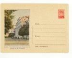 ХМК СССР 1956 г. 292  1956.23.07. SC №285; (56-84)* Казань. Университет им В.И. Ленина