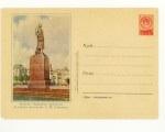 ХМК СССР 1956 г. 231  1956.20.03. SC №228 (56-27)* Москва. Памятник А.М. Горькому