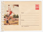 ХМК СССР 1956 г. 295  1956 30.07 Баскетбол