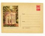 ХМК СССР 1956 г. 331  1956 31.10 (56-128)* SC № 327 Ленинские горки. Беседка.