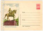 ХМК СССР 1956 г. 228 СССР 1956 17.03 Памятник Котовскому в Кишиневе