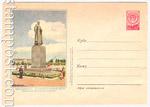 ХМК СССР 1956 г. 315 Dx2 СССР 1956 12.09 Орджоникидзе. Памятник Хетагурову