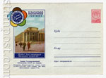 USSR Art Covers 1957 477 Dx8 USSR 1957 06.07 International  Philatelic Exhibition. The library named after Lenin