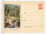 ХМК СССР 1957 г. 422 Dx3  1957 22.05 Алма-Ата. Дорога на высокогорный каток