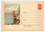 ХМК СССР 1957 г. 438 Dx2  1957 01.06 Юные рыболовы