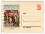 ХМК СССР 1957 г. 372 Dx4  1957 28.02 Сталинград. Музей обороны города