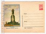ХМК СССР 1957 г. 513  1957 23.08 Горький. Памятник Валерию Чкалову