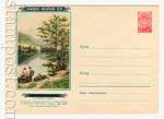 ХМК СССР 1957 г. 479 Dx4  1957 06.07 Кабардино-Балкарская АССР. Голубое озеро