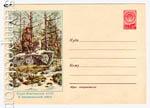 ХМК СССР 1957 г. 594 D1  1957 23.12 В Забайкальской тайге. Дефектный уголок