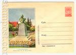 ХМК СССР 1957 г. 508  1957 23.08 Калининград. Памятник Кутузову