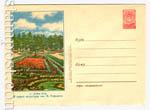ХМК СССР 1957 г. 517 Dx5  1957 30.08 Алма-Ата. Парк культуры им. Горького