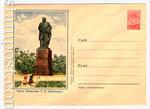 ХМК СССР 1957 г. 425  1957 23.05 Киев. Памятник Шевченко