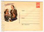 ХМК СССР 1957 г. 494 Dx2  1957 14.08 С новым учебным годом!