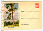 USSR Art Covers 1957 495  На реке Енисей On the river Enisey