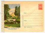 ХМК СССР 1957 г. 496 Dx3  1957 14.08 Павловск. Павловский дворец