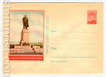 ХМК СССР 1957 г. 497  1957 15.08 Ульяновск. Памятник Ленину
