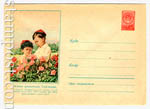 ХМК СССР 1957 г. 498 Dx3  1957 15.08 Юные цветоводы Туркмении