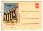USSR Art Covers 1957 499 SG  1957 16.08 Ташкент. Пединститут им. Низами